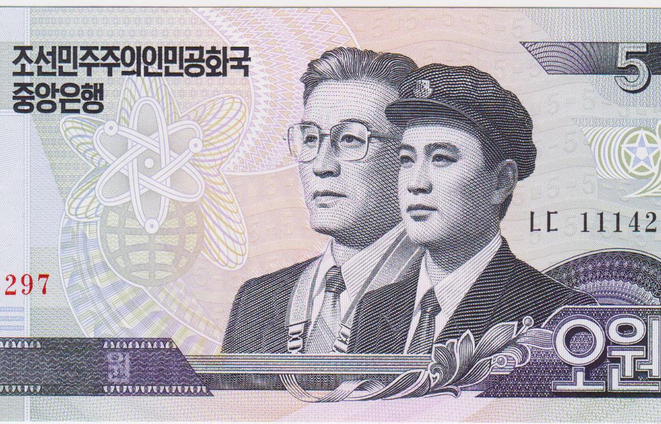 Cual Es La Moneda De Corea Del Norte Sooluciona